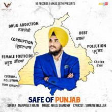 Safe Of Punjab