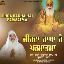 Jihda Rakha Hai Parm...
