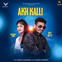 Akh Kalli