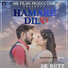 Hamare Dil