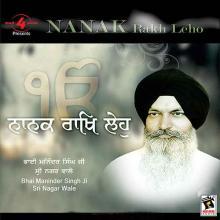 Nanak Rakh Leho