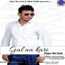 Gal Naa Kari