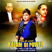 Kalam Di Power