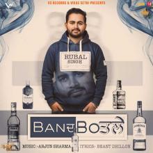Band Botle
