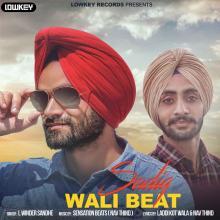 Sadiq Wali Beat