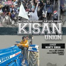 Kisan Union
