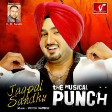 The Musical Punch