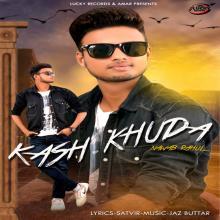 Kash Khuda