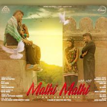 Mathhi Mathhi