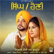 Singh Vs Honi