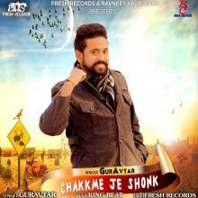 Chakkme je Shonk