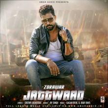 Jattwaad