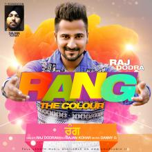 Rang(The Colour)
