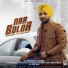 Naa Bolda
