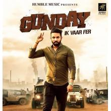 Gunday Ik Vaar Fer