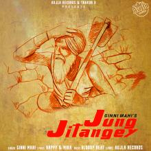 Jung Jitangey