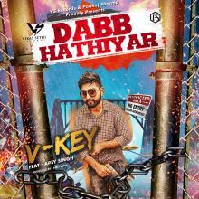 Dabb Hathiyar