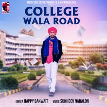 College Wala Road