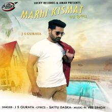 Marhi Kismat