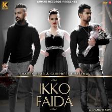 Ikko Faida