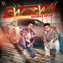 Charcha