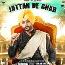 Jattan De Ghar