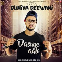 Duniya Deewani