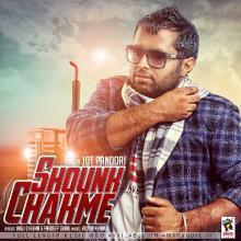 Shonk Chakme