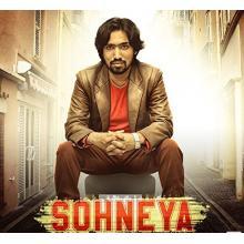 Sohneya 1