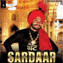 Ghaint Sardaar