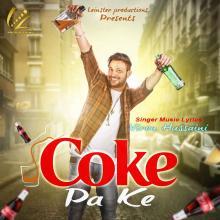 Coke Pa Ke