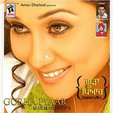 Gurha Pyaar