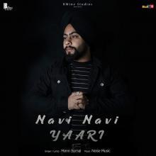 Navi Navi Yaari
