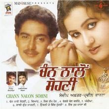 Chan Nalon Sohni