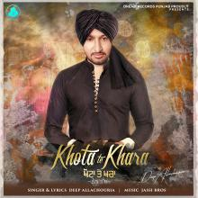 Khota Te Khara