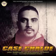 Case Chalde
