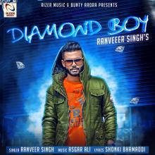 Diamond Boy