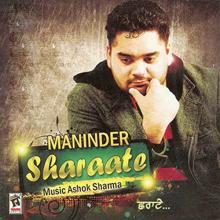 Sharatte