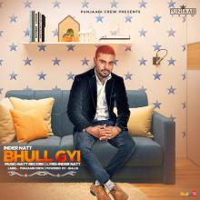 Bhull Gyi