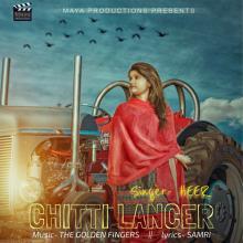 Chitti Lancer