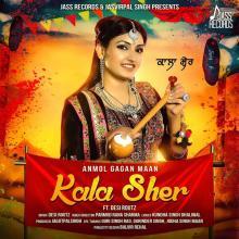 Kala Sher