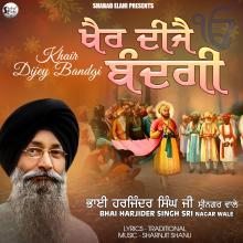 Khair Dijey Bandgi