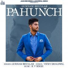 Pahunch