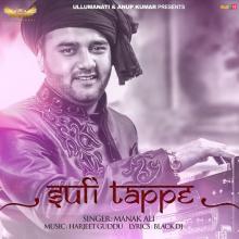 Sufi Tappe