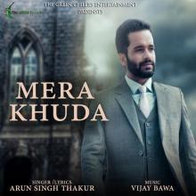 Mera Khuda