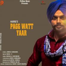 Pagg Watt Yaar