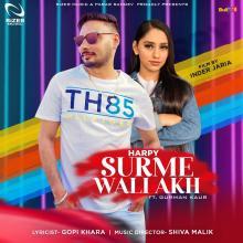 Surme Wali Aakh