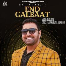 End Galbaat