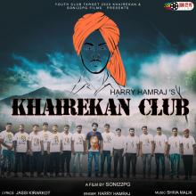 Khairekan Club