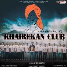 Khairekan Club
